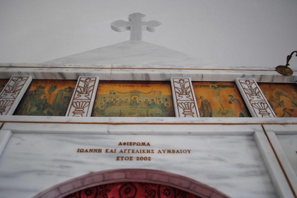serifos church detail
